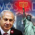 The Solar Storm: Christopher Bollyn – Israel's Timeline of Terror (4-9-17)