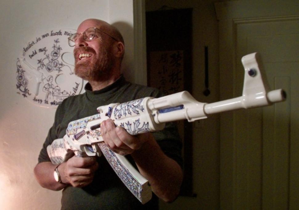 charles krafft gun