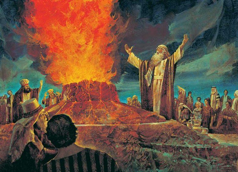 israelite-sacrifice