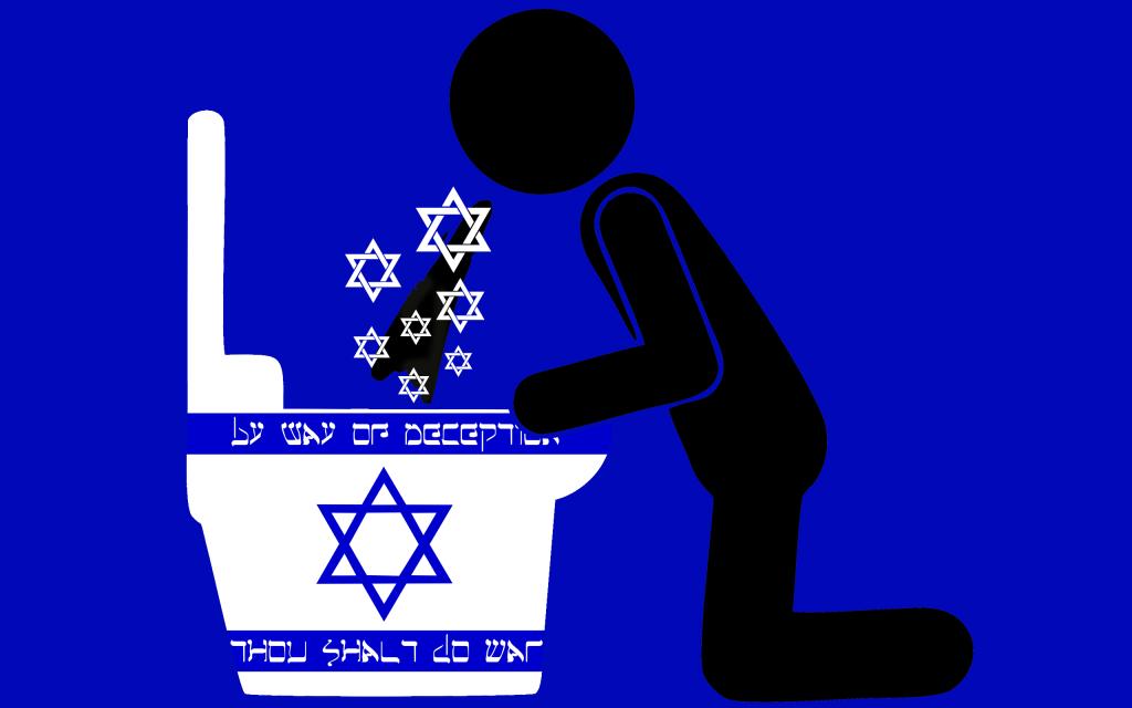 regurgitating-kosher-propaganda-by-deception-commode