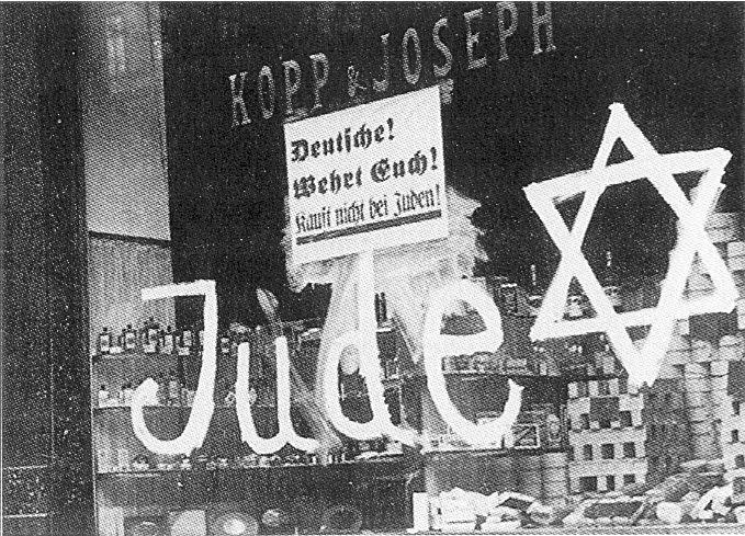 tienda judía